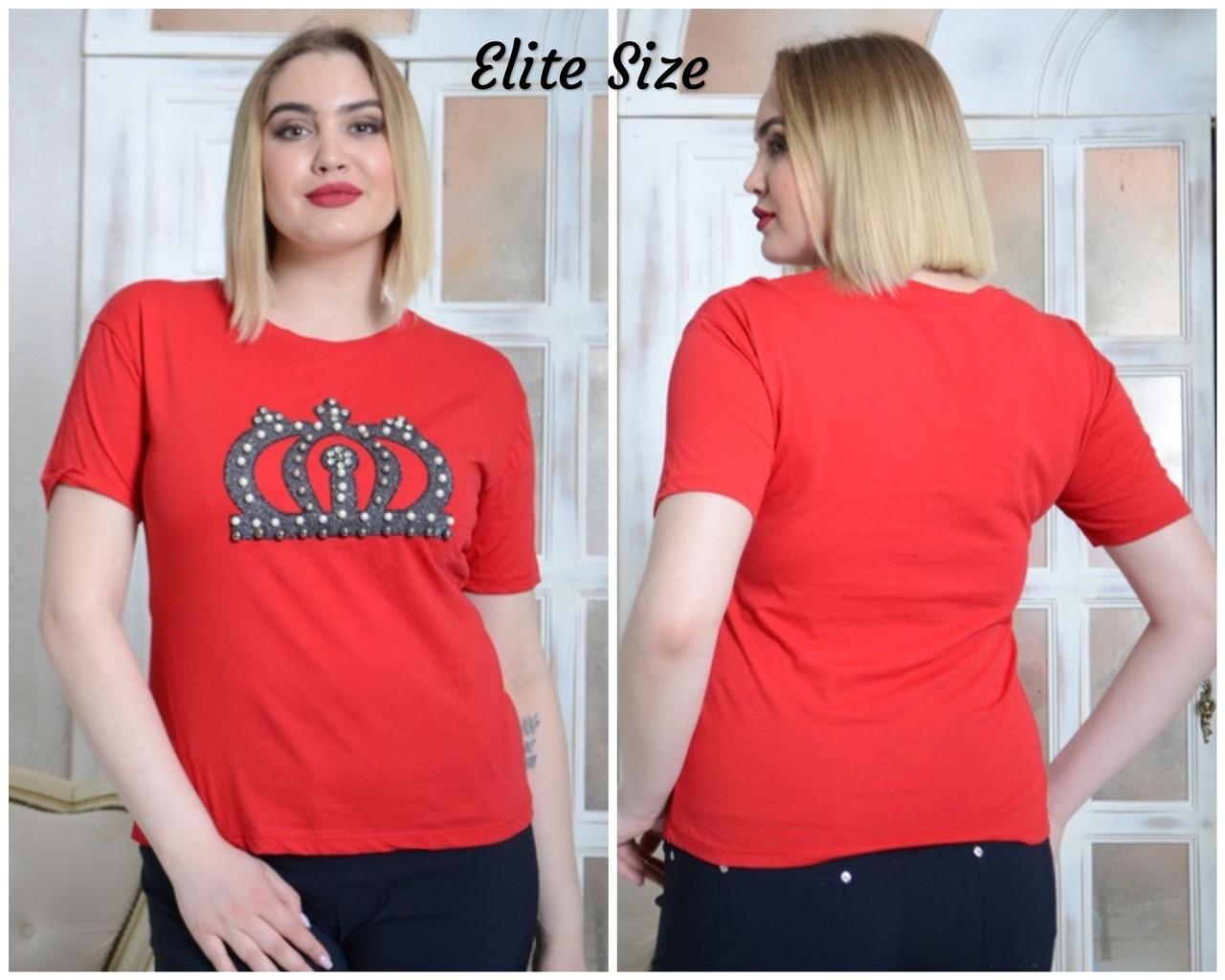 Женская футболка больших размеров Турция 46-54
