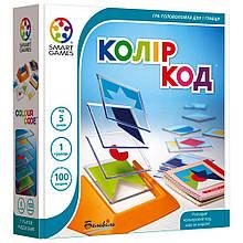 Колір код | Smart Games | Бельгия