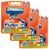 Gilette Fusion 8 шт. в упаковке, Германия, сменные кассеты для бритья, фото 3