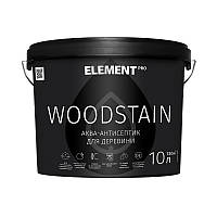 ELEMENT PRO WOODSTAIN, 10 л защитный аква-антисептик для древесины ОРЕХ