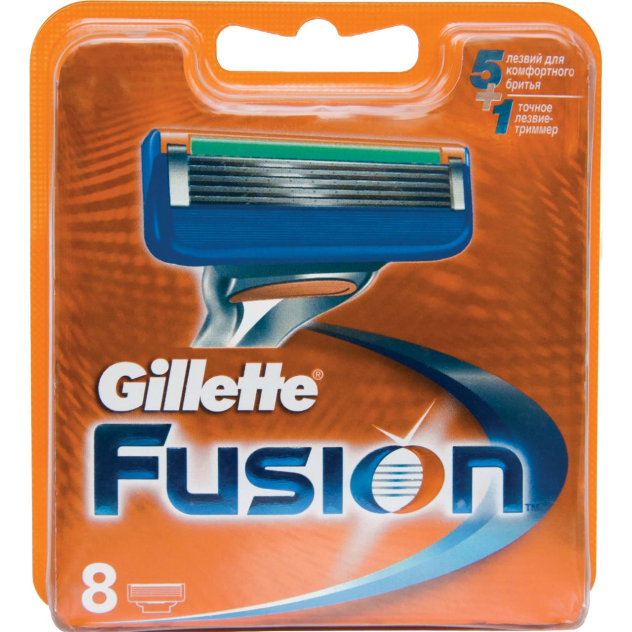 Gilette Fusion 8 шт. в упаковке, Германия, сменные кассеты для бритья