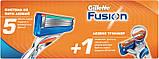 Gilette Fusion 8 шт. в упаковке, Германия, сменные кассеты для бритья, фото 4