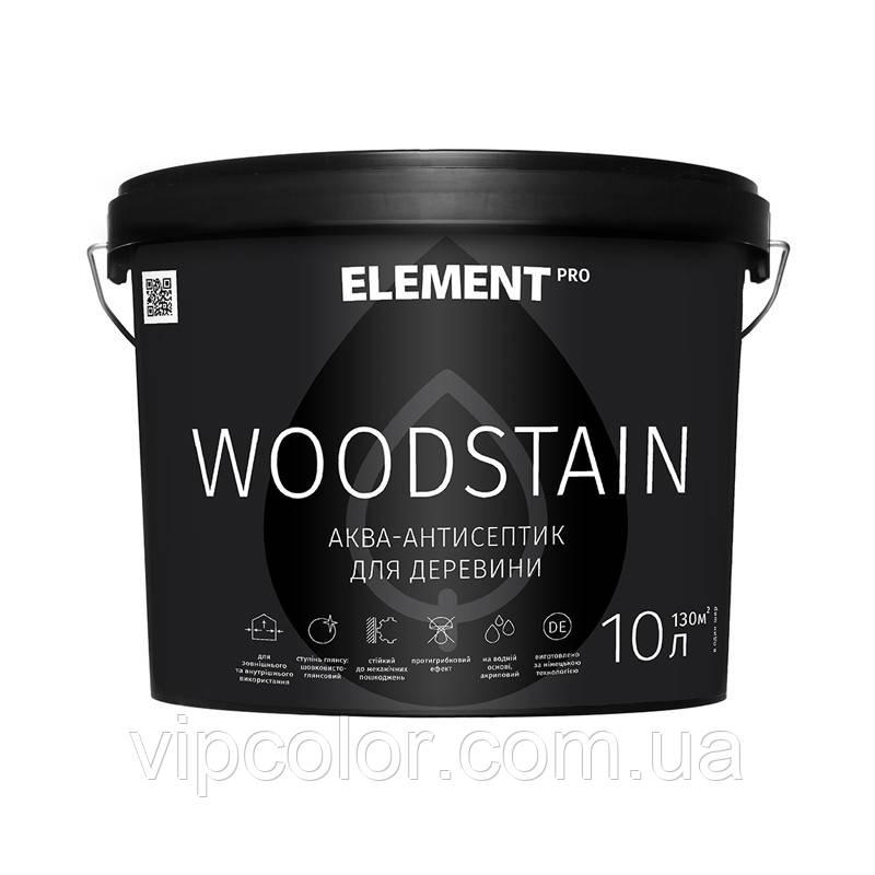 ELEMENT PRO WOODSTAIN, 10 л Водорастворимый аква-антисептик для древесины СОСНА