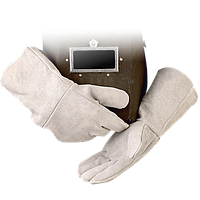 Перчатки кожаные (спилок) с крагой
