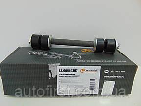 Weber SS 90009367 Стойка стабилизатора Daewoo Lanos