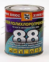 Клей 88 для металла, резины, кожи, ткани, дерева ж/банка 0,8 литра / 620 г