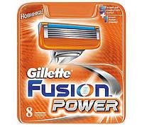 Gillette Fusion Power 8 шт. в упаковці, Німеччина, змінні касети для гоління