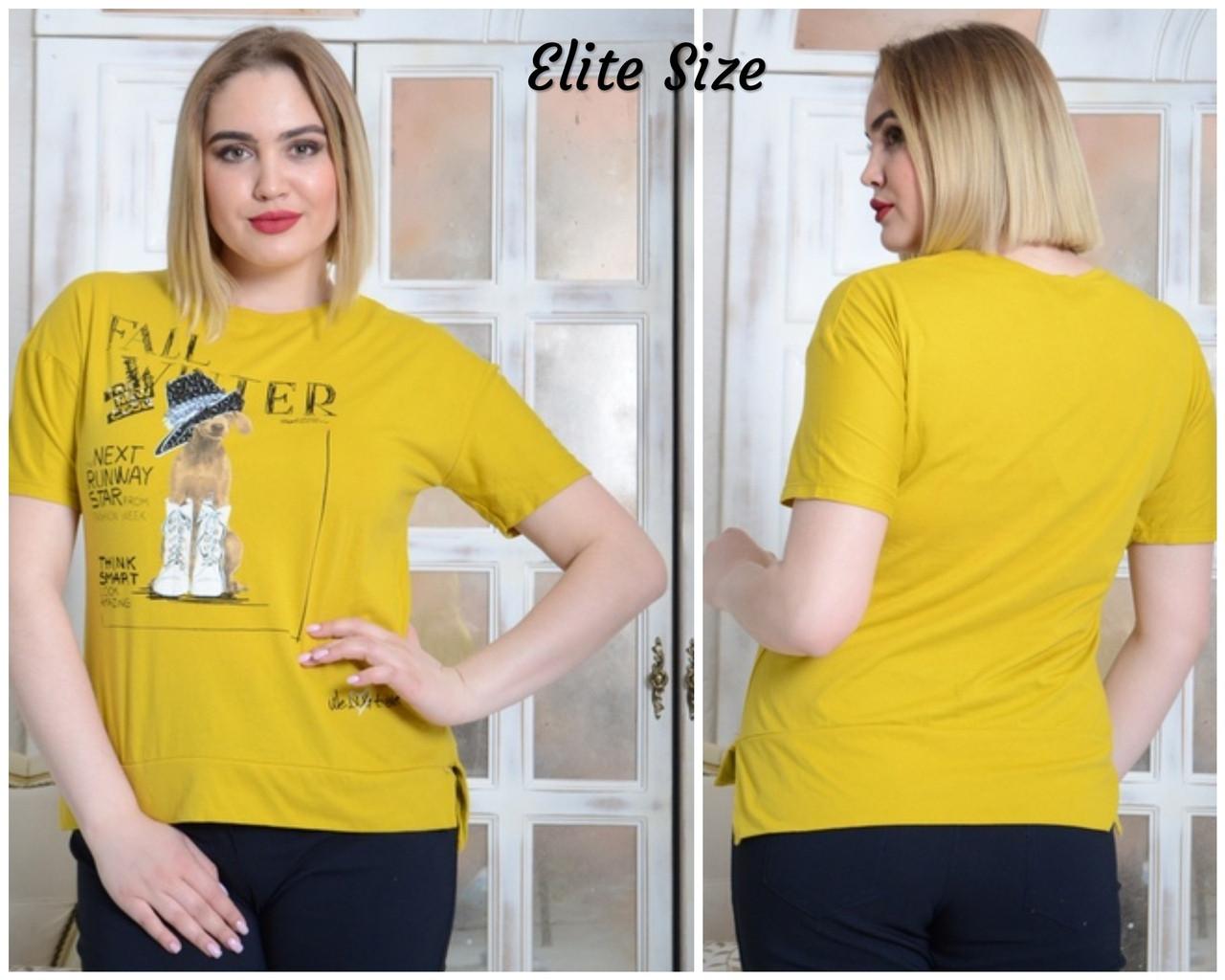 Женская футболка летняя Турция 46-54