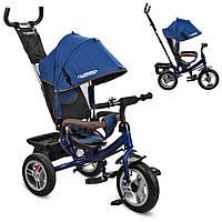 Детский велосипед Turbo Trike M003113A Темно-синий 23-SAN331, КОД: 318630