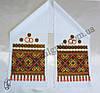 Рушник свадебный Орнамент габардин