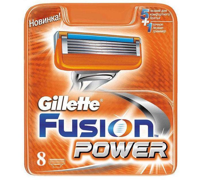 Gilette Fusion Power 8 шт. в упаковке, Германия, сменные кассеты для бритья