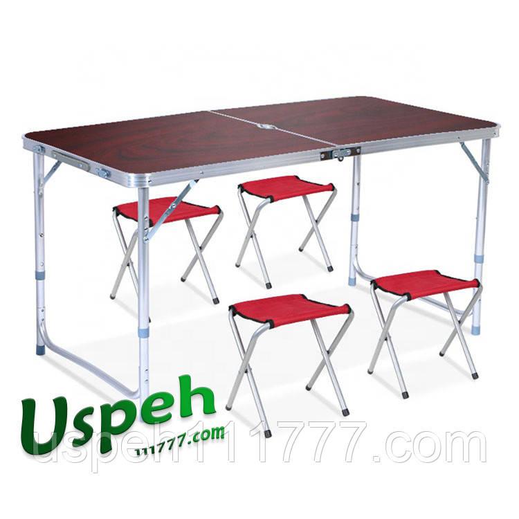 Складной туристический стол, 4 стула Вишня