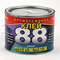 Клей 88 для металла, резины, кожи, ткани, дерева ж/банка 0,45 литра / 350 г