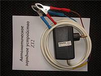 Автоматическое зарядное устройство Z12