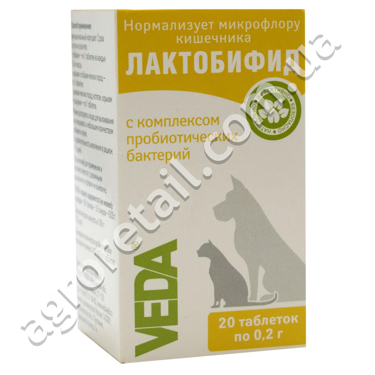 Лактобифид 20 таблеток по 0.2 г