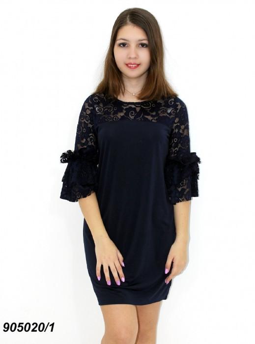 Платье нарядное с гипюровыми вставками,темно-синее  42,44,46,48