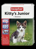 Витаминизированное лакомство для кошек BEAPHAR Kitty's Junior с биотином витамины для котят 150 шт