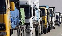 Международный транзит товаров