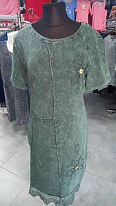 Платье варенка  New Color