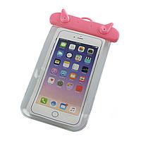 Водонепроницаемый чехол для телефона (розовый с прозрачным)