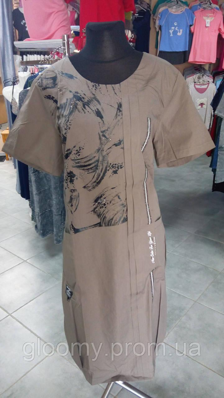 Платье паплин New Color