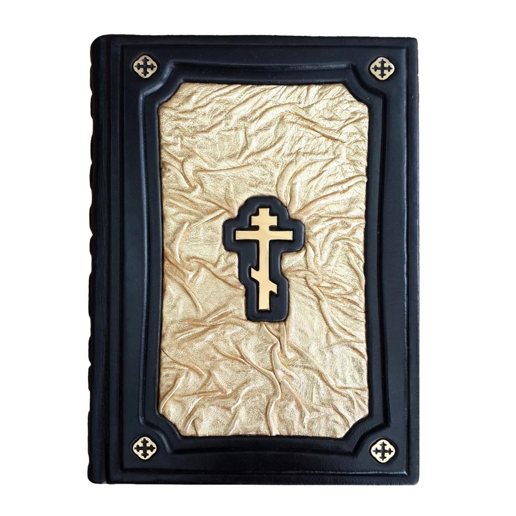 """Біблія в шкіряній палітурці """"Золота"""" міні"""