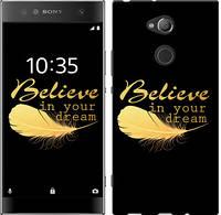 Чехол EndorPhone на Sony Xperia XA2 Ultra H4213 Верь в свою мечту (3748u-1366)