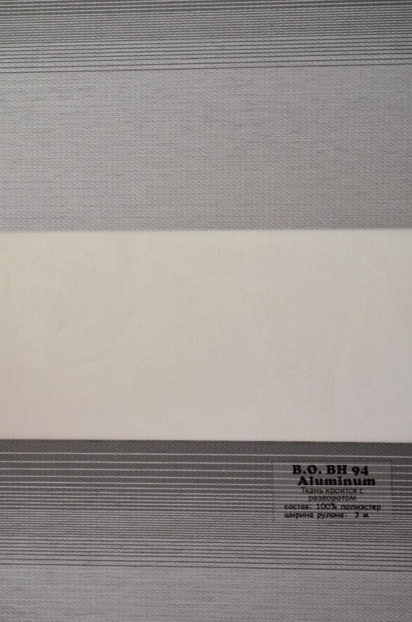 Рулонные шторы блэкаут  день-ночь алюминум ВН-94