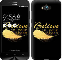 Чехол EndorPhone на Asus ZenFone Max ZC550KL Верь в свою мечту (3748c-271)