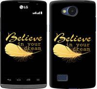 Чехол EndorPhone на LG Joy H220 Верь в свою мечту (3748u-376)