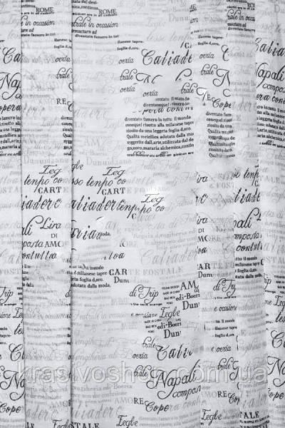 Тюль під льон з малюнком газета