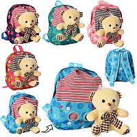 Рюкзак с фигуркой игрушкой Мишка (рюкзак для садика и прогулок) 777