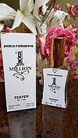 1 Million Paco Rabanne (1 миллион пако рабан) мужской парфюм тестер 45 ml Diamond ОАЭ (реплика)