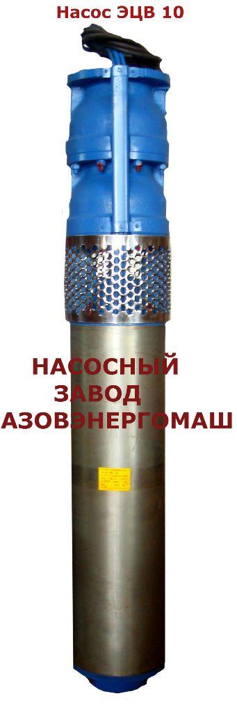 Насос ЭЦВ10-63-65 нрк