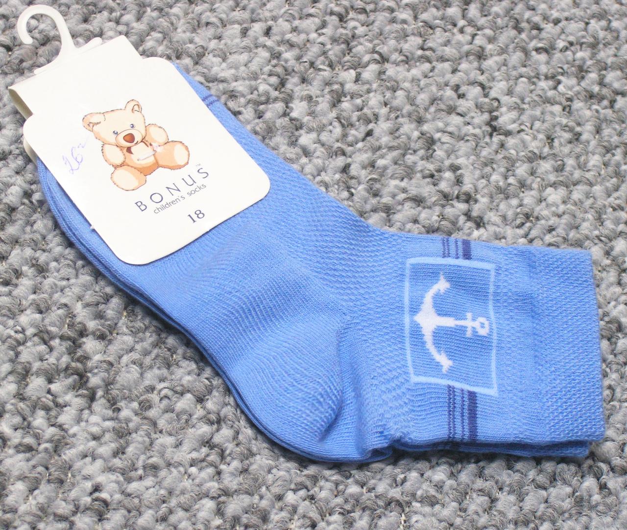Детские летние носки с дырочками р. 116-122 (18)  для новорожденного 75% хлопок 20% полиамид 4049 Синий