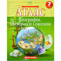 Географiя материкiв i океанiв 7 клас