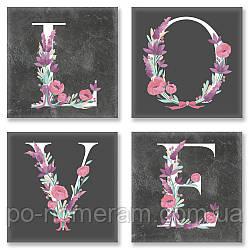 Картина по номерам Квартет Слово LOVE Лофт (CH103) 18 х 18 см Идейка