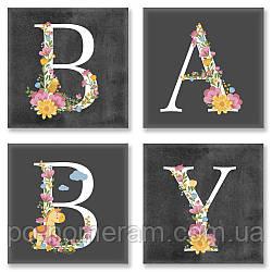 Картина раскраска Квартет Слово BABY Лофт (CH109) 18 х 18 см Идейка