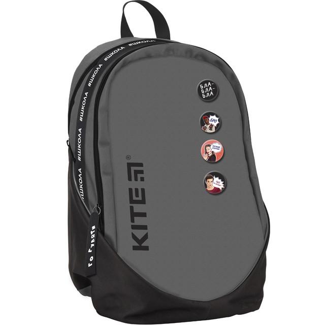 """Стильний рюкзак Kite City SC19-120L-1 - це результат колаборації бренду Kite і мегапопулярного серед підлітків серіалу """"Школа""""."""