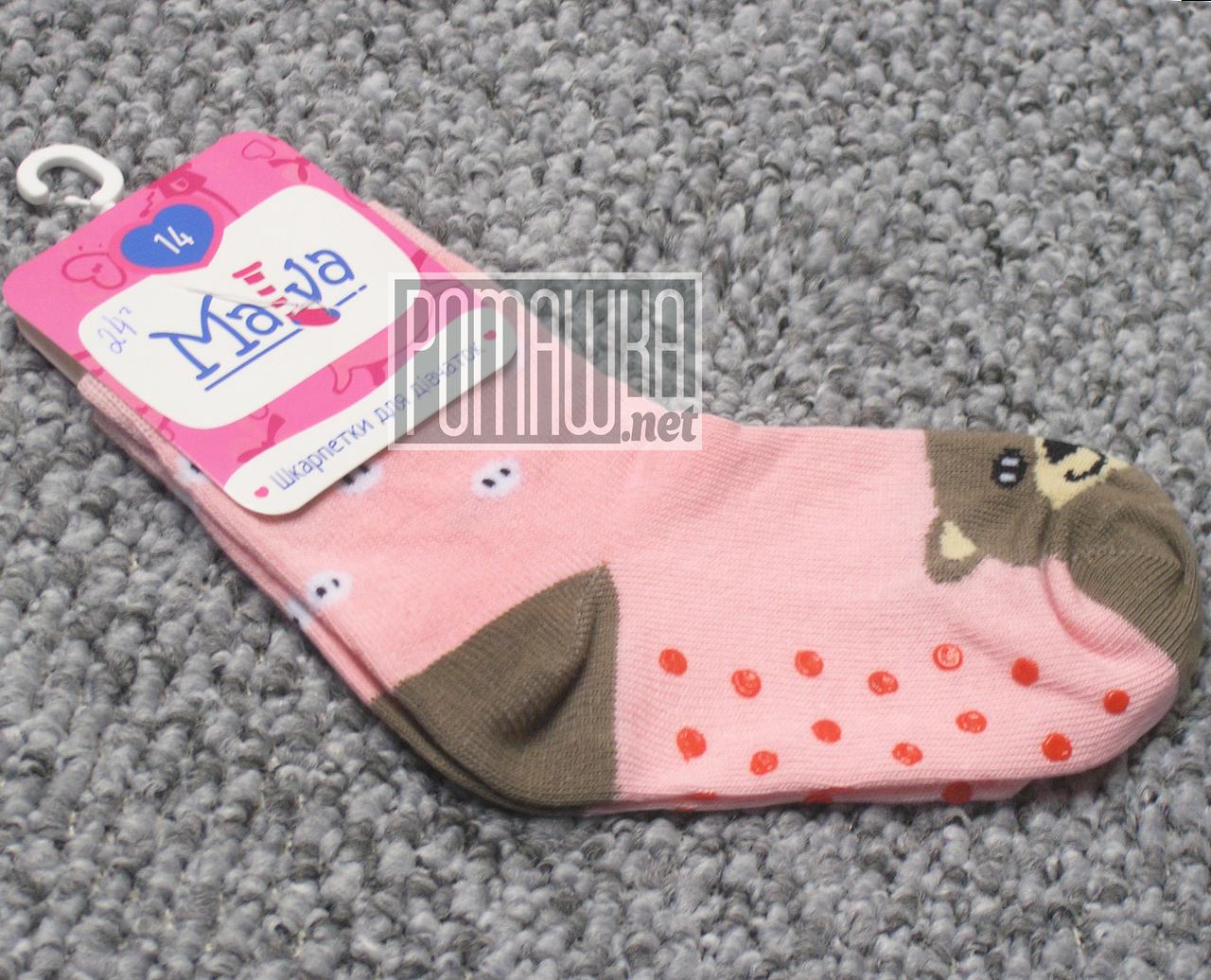 Детские плотные 13 см 1-3 (14) нескользящие антискользящие противоскользящие носки для девочки 4692 Розовый