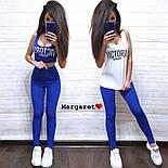 Женский стильный костюм-тройка для фитнеса (расцветки), фото 4