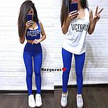 Женский стильный костюм-тройка для фитнеса (расцветки), фото 3