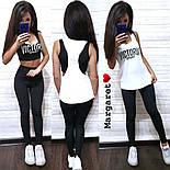 Женский стильный костюм-тройка для фитнеса (расцветки), фото 8