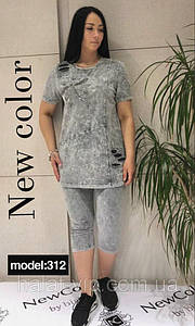 Летний женский костюм варенка  New Color