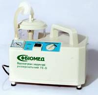 Відсмоктувач медичний універсальний, модель 7Е-D