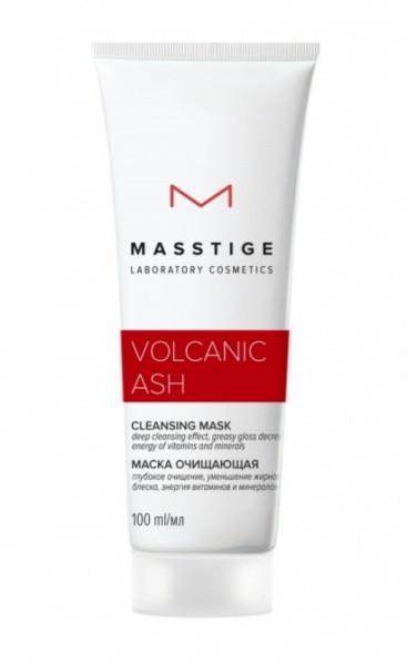 Очищающая маска для лица Masstige Volcanic Ash