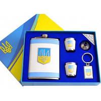 Мужской подарочный набор 179-4, качественный товары,сувениры для мужчин,украинские сувениры