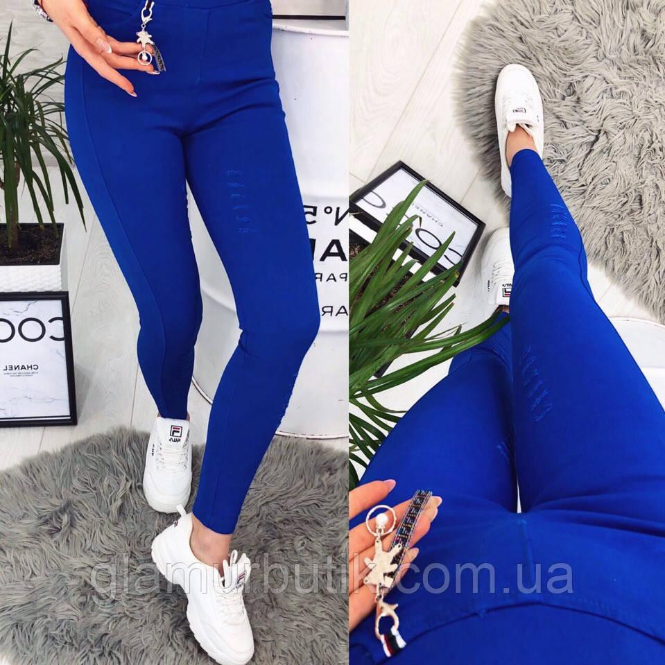 613fbc921f7 Модные женские джинсы штаны брюки лосины с карманами синий электрик 42 44 46  48
