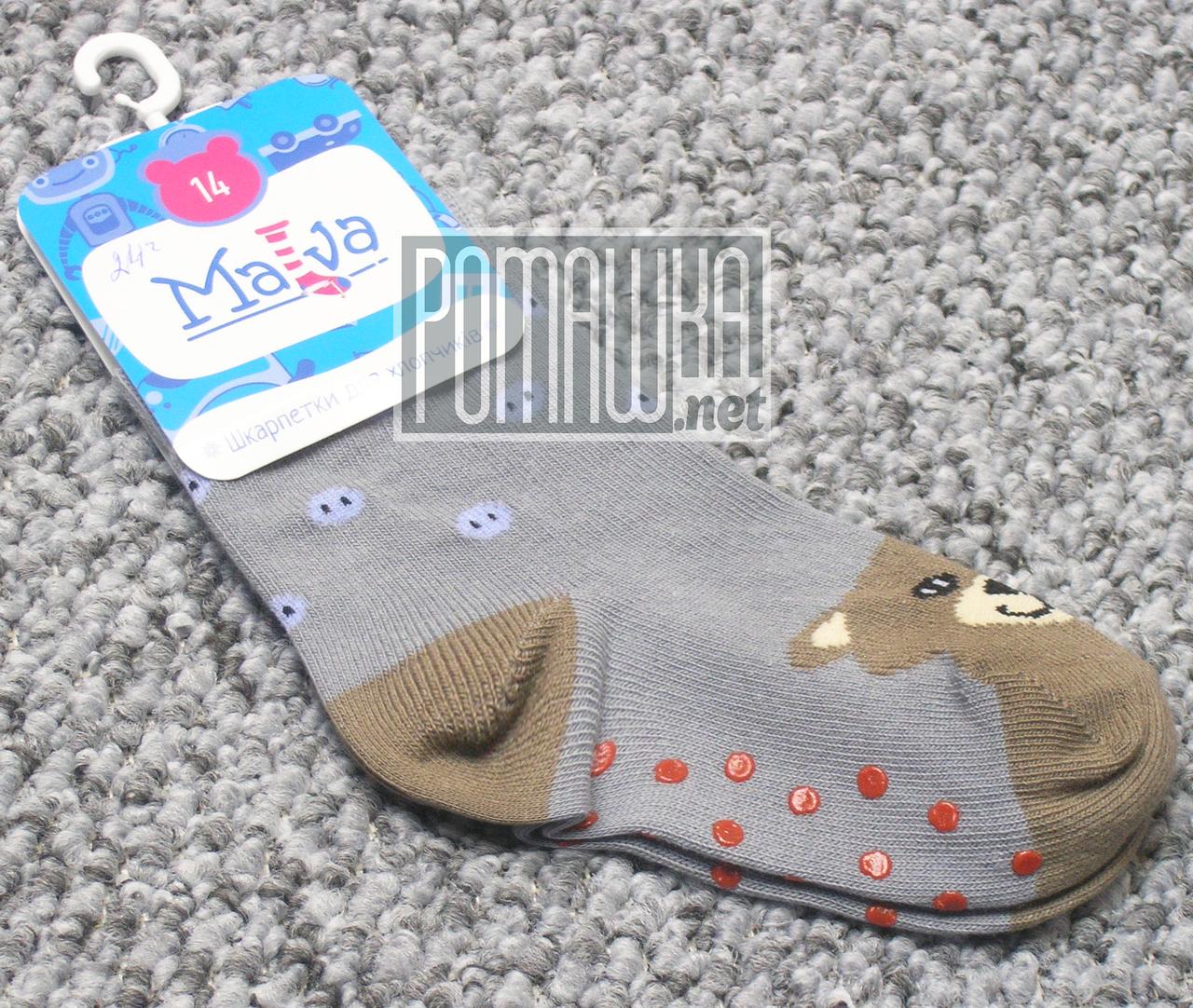 Детские плотные 13 см 1-3 (14) нескользящие антискользящие противоскользящие носки для мальчика 4692 Серый