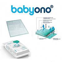 Гигиенические пеленки BabyOno  (10шт)  40*60 см.